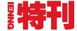 中国式妈妈 - 十年井绳 - 十年井绳博客