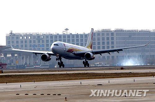奥运会圣火火种抵达北京[组图]