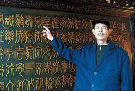 中华民族被称为龙的传人,木雕也寓意为龙的传人拥抱,拥护北京奥运.