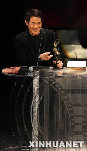 第27届香港电影金像奖获奖名单[图]_资讯频道