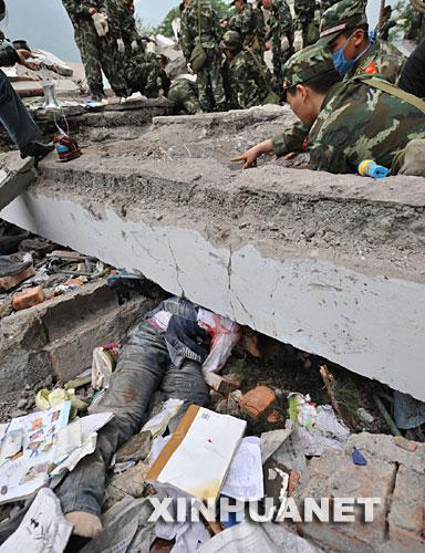 美丽汶川上的灾难(图) - 和平共处 - 和平共处的博客