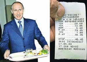 普京驾车视察 自己打饭交钱[图] - fdycq - 费家村----老费的三角梅花园