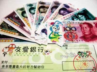卡通钞票热卖 工商部门:恶搞人民币违法(图)