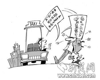 他从汉口火车站载了四位上海客人