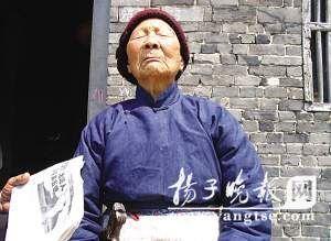 周粉英老人当年接受本报记者采访时流露出痛苦的表情.图片