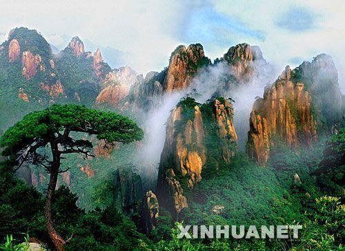 江西三清山风景名胜区被列入《世界遗产名录》