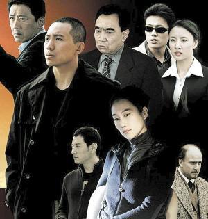温峥嵘:我是美女蛇 温峥嵘毕业于北京电影学院