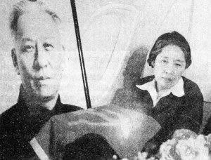 看守叙述:刘少奇囚禁开封的最后日子(组图) - 老山兰花草 - 老山兰花草  博客