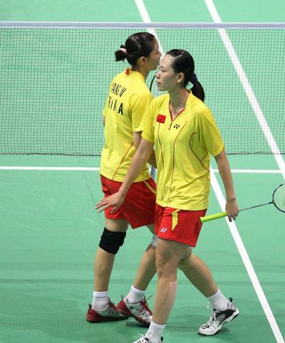 世界头号羽毛球女双杨维 张洁雯爆冷出局
