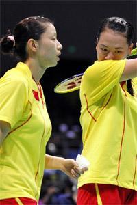 女双首号种子张洁雯/杨维首圈赛意外落败.