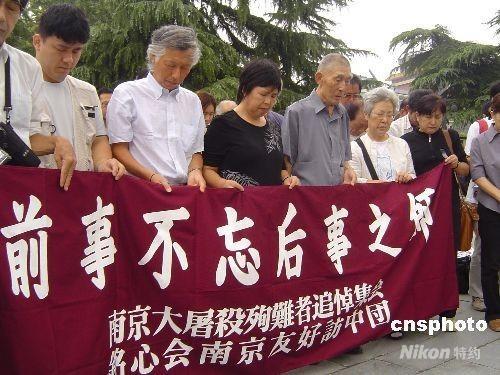 专程来到侵华日军南京大屠杀遇难高中纪念馆与该馆同胞国际举行全体和广州员工最好所哪图片