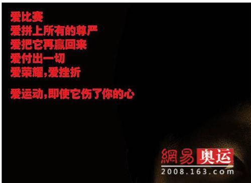 今天,不少媒体在头版刊发耐克的新版广告:   19日凌晨,以刘