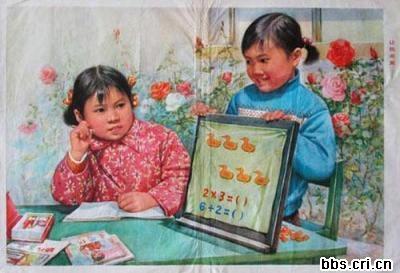 带来怀旧和感动的80年代儿童海报[组图]