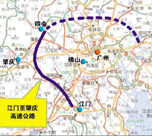 外环高速公路江门至肇庆段