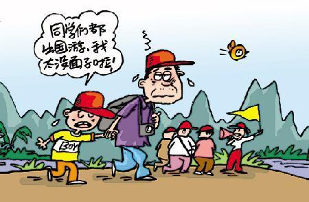 旅游漫画_假日旅游场景漫画