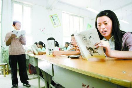同学交换女�_麻辣女老师不讲课不布置作业 偶像是周杰伦(图)