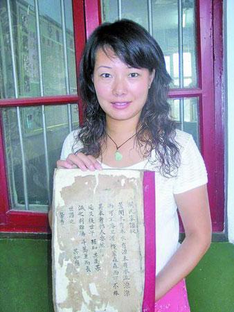 河南发现关羽家谱 曾被当成卫生纸撕掉 - 明月入怀 - 鸣竹轩