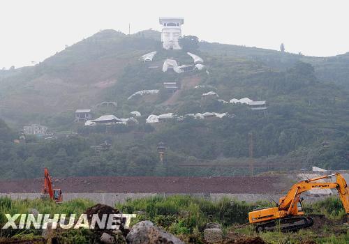 重庆丰都名山风景区位于丰都县名山镇