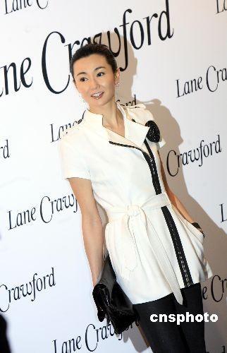 成ren电影-中新网9月13日电 张曼玉对爱情有追求,她认为女性真正的成功,是在图片