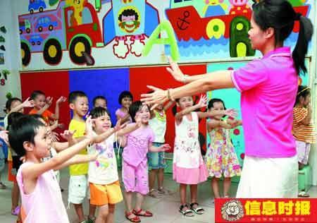 广州年均260所私立幼儿园关门