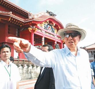 李登辉声称钓鱼岛是日本领土 台官方首度强烈批判
