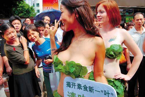 广州两美女菜叶蔽体三点式宣传素食主义图