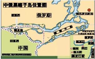 黑瞎子岛被淹图片_半个黑瞎子岛回归中国 名称来由与历史变迁[组图]_资讯_凤凰网