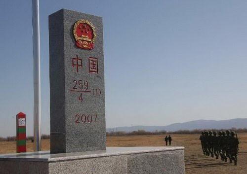 中国边防战士开始在黑瞎子岛履行防务[组图]