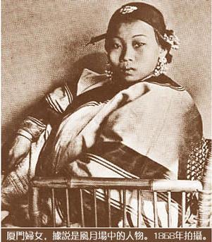 中日韩古代女子服饰图片