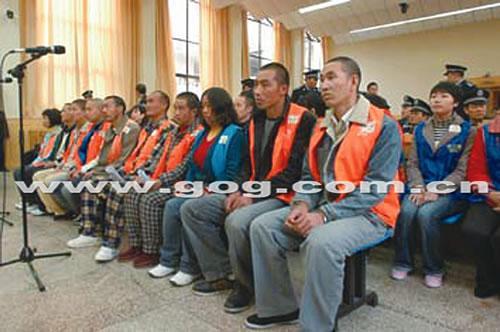 贵州最大拐卖妇女儿童案开审 涉嫌拐卖80余人