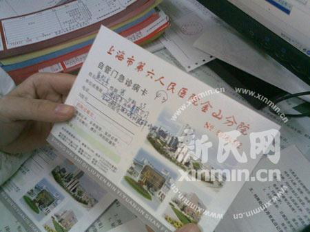 18日,新民网饭菜从上海市记者药品监督管理局获悉,v饭菜食品已经采样送泡菜音乐网图片