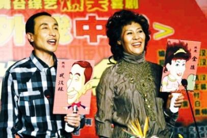 巩汉林老婆金珠丝袜分享展示图片