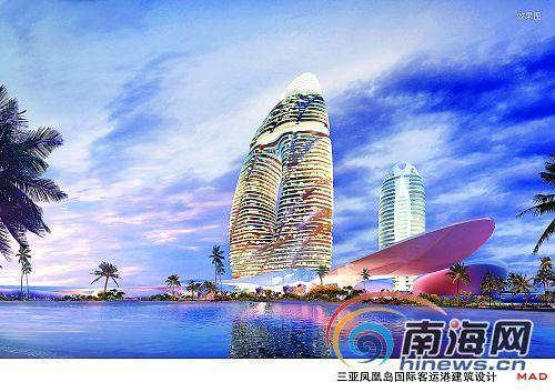 凤凰岛国际会议中心设计效果图.