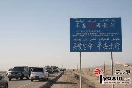 新疆伊宁县人民医院_新疆特大事故22人死亡 车辆驾驶室被撞没(图)_凤凰网