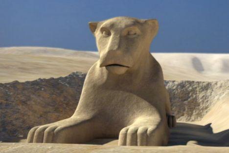 能是狮头 而非法老王图片