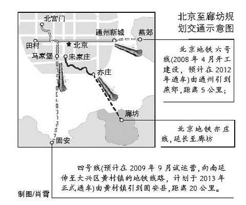 电路 电路图 电子 设计 素材 原理图 480_400