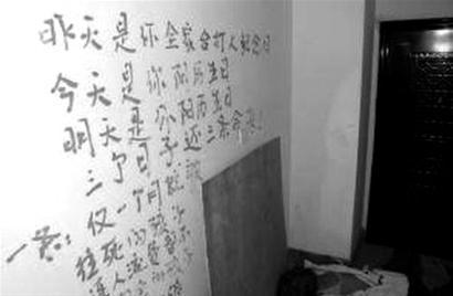 沪剧写遗书曲谱网