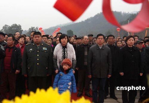 2008年12月26日韶山(来源:) - 黔中人 - 黔中人