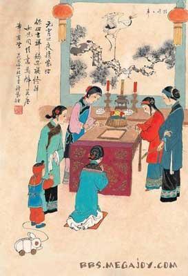 2009年1月26日 - 静远堂 - 祝博友 新年快乐!