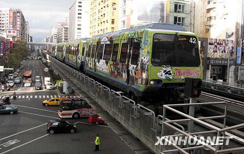 台北捷运通往动物园的线路开通了熊猫