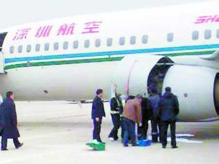 郑州到深圳的飞机