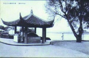 [转载]少年周作人的杭州岁月 - 小草 -  高山流水
