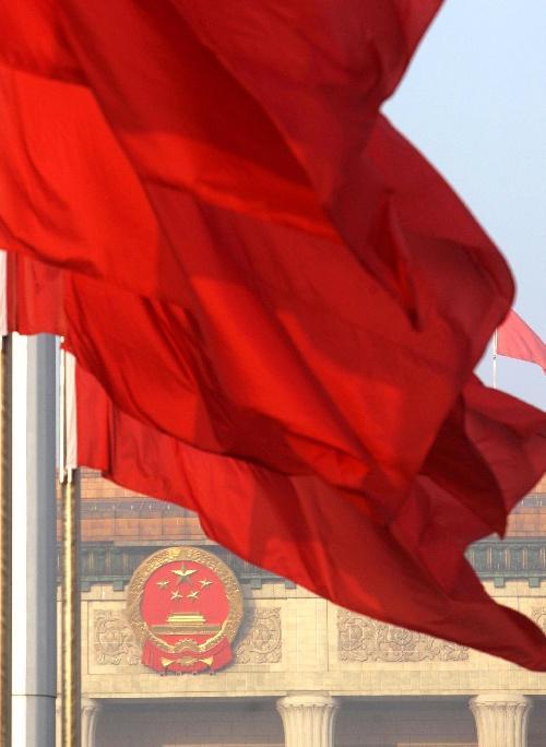 图文:红旗飘飘迎盛会图片