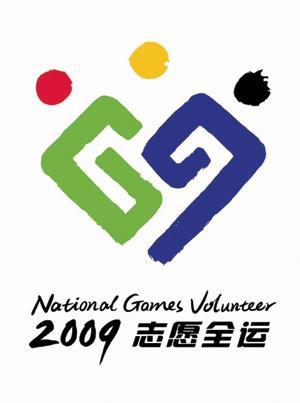 """会徽的设计图形,用两个勾连的人形组成了蕴含志愿者特征的""""心""""形图案"""