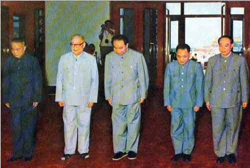 文革以后:汪东兴是如何淡出政治舞台的?_资讯_凤