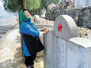 南疆英烈永垂不朽:思念你的何止是那亲爹亲娘 - 姑苏君子 - 姑苏君子的博客