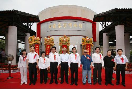 中国客家博物馆正式冠名挂牌图片