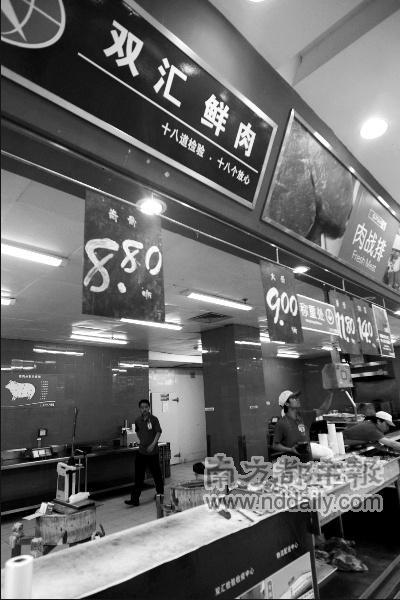东莞 方光明/昨日,东莞万江某商场,双汇冷鲜肉已经被撤架。本报记者方光明摄