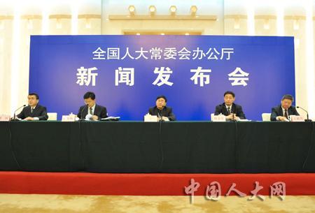 人大办公厅就人大常委会议事规则、邮政法答问 - yin.hongyun - yin.hongyun的博客