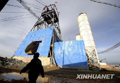 当日,中煤第一建筑公司十处的矿井建设队伍,在位于山西省朔州市朔